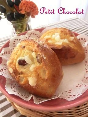 手作りパン教室「Petit Chocolat(プティ・ショコラ)」
