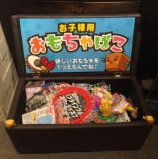 パセラリゾーツ新宿靖国通り店