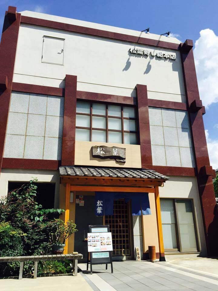 【参加費無料】横浜でお寿司を食べながら、ママのためのマネーセミナー