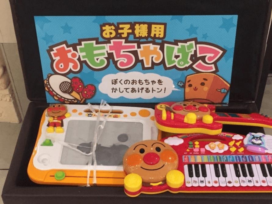カラオケ パセラ 横浜ハマボールイアス店
